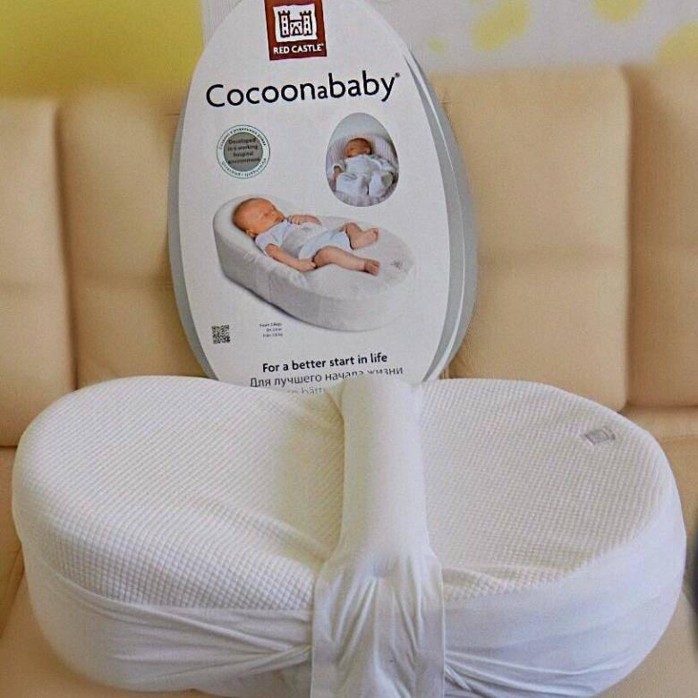 Кокон для новорожденных cocoonababy — фото матраса, отзывы врачей, аналоги