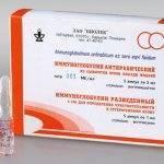Антирезусный иммуноглобулин при беременности: за и против
