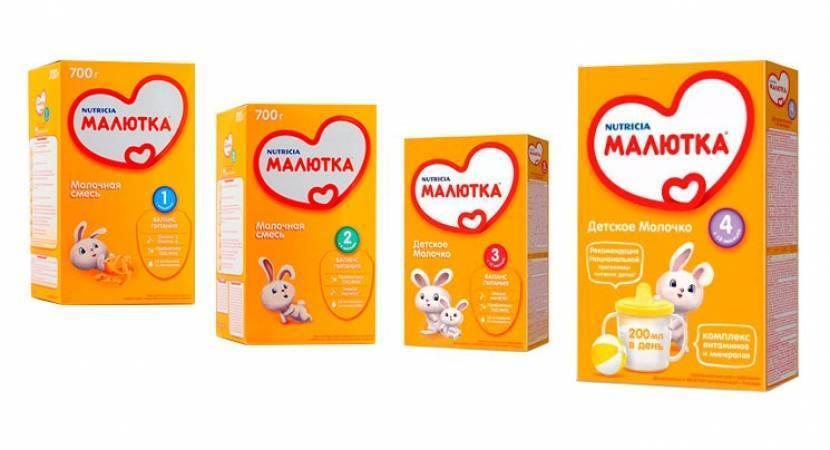 """Детская смесь малютка. смесь для новорожденных """"малютка"""": состав, виды детского питания и инструкция по применению смесь малютка от 6"""