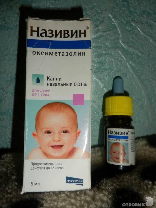 Називин детский до 1 года: инструкция по применению для грудных детей,цена и отзывы, от до 6, сенситив