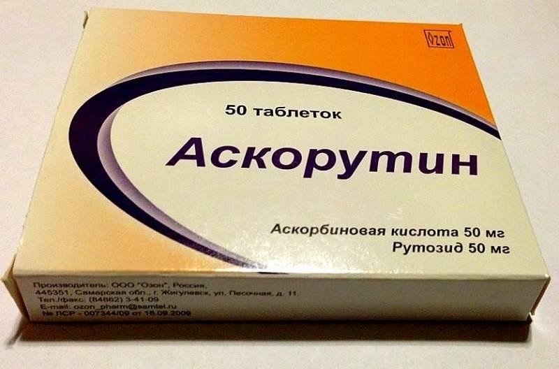 Как принимать аскорутин при месячных, каково его действие на организм?