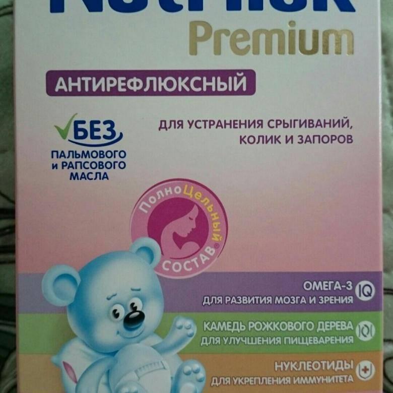 Список антирефлюксных смесей для новорожденных: обзор детского питания против срыгивания. антирефлюксные смеси