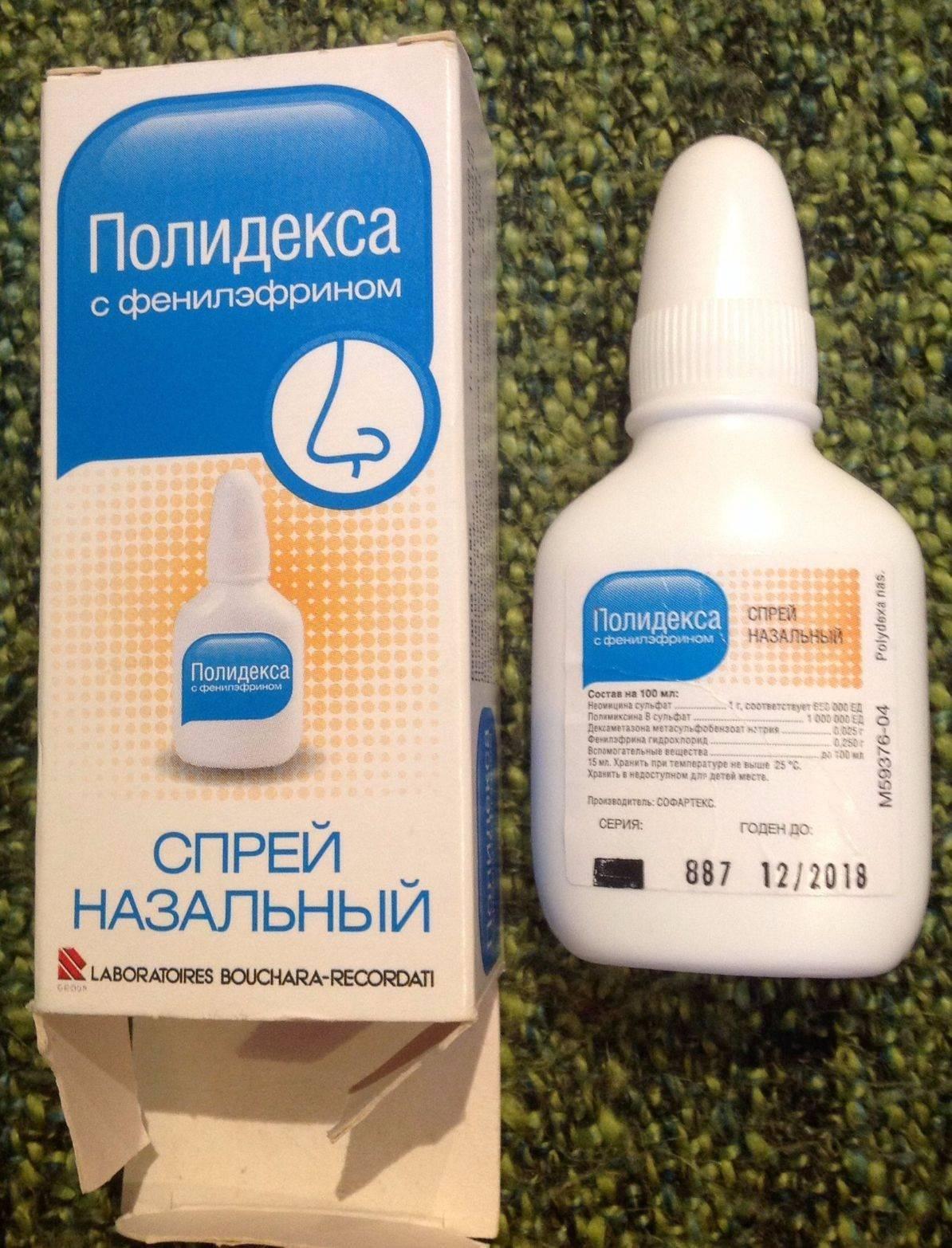 Полидекса и аналоги препарата для детей и взрослых - мой лор