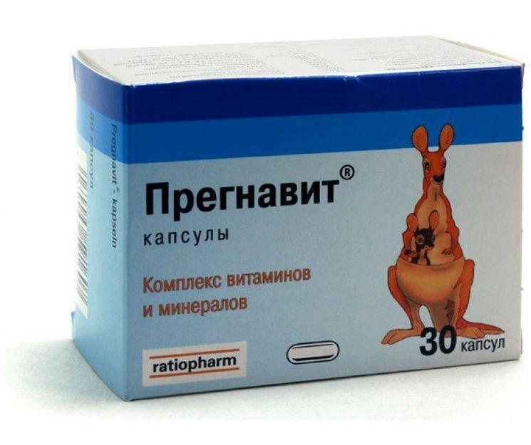Витамины после родов для восстановления: какие витаминные комплексы лучше пить? | konstruktor-diety.ru