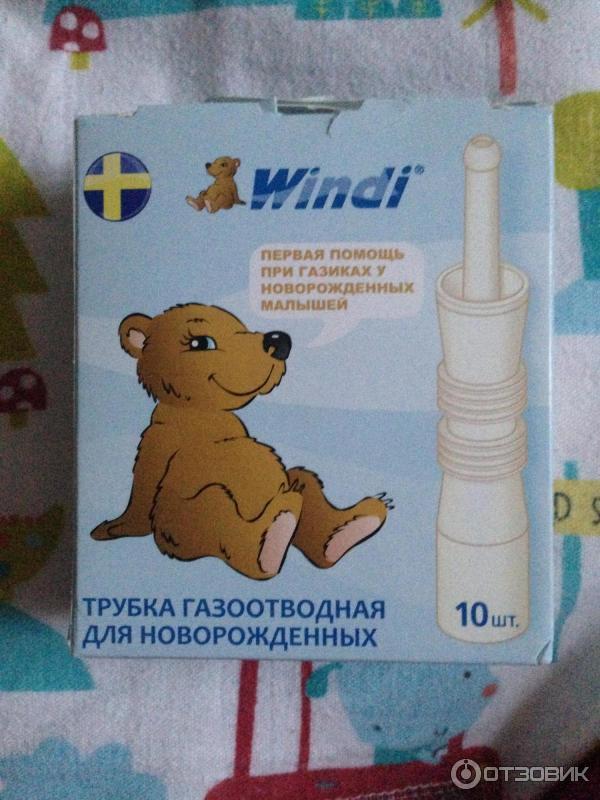 Газоотводная трубка для новорожденного- как правильно её использовать и в каких ситуациях