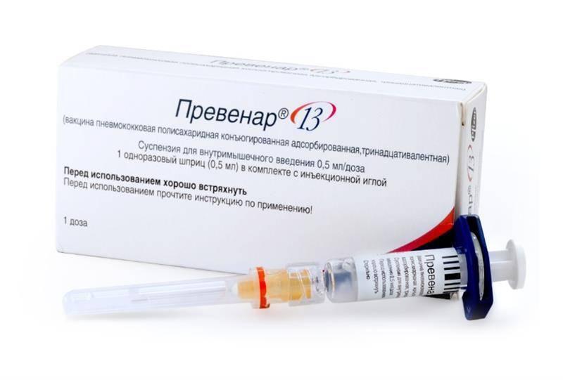 Прививка от пневмонии превенар 13 взрослым
