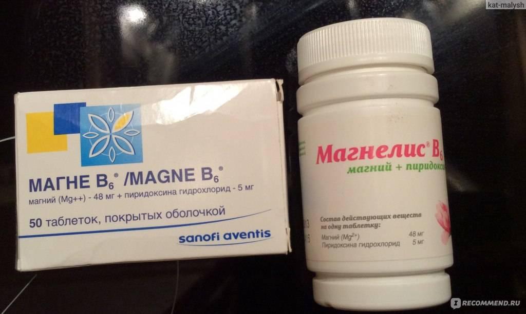 Магнелис в6 и магний в6: в чем разница, какой из препаратов лучше?