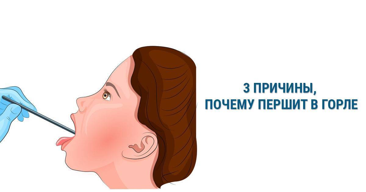 Как смягчить горло при кашле грудничку