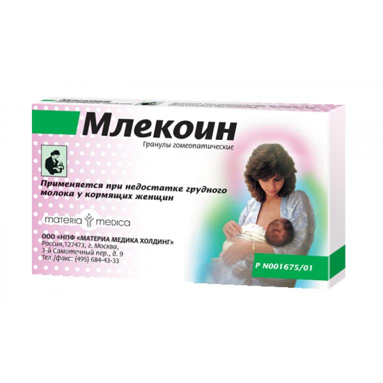 Млекоин гомеопатия для улучшения лактации: инструкция по применению и аналоги препарата