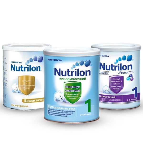 Детское питание для новорожденных: какое лучше, рейтинг, отзывы, цены, смеси без пальмового масла, на козьем молоке. список лучших марок и производителей