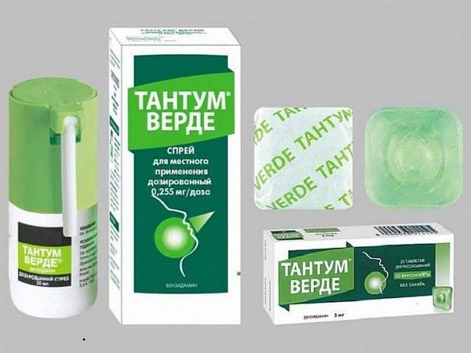 Тантум верде инструкция по применению при беременности 3 триместр