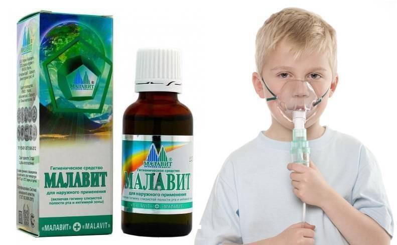 Ингаляции с диоксидином взрослым при кашле