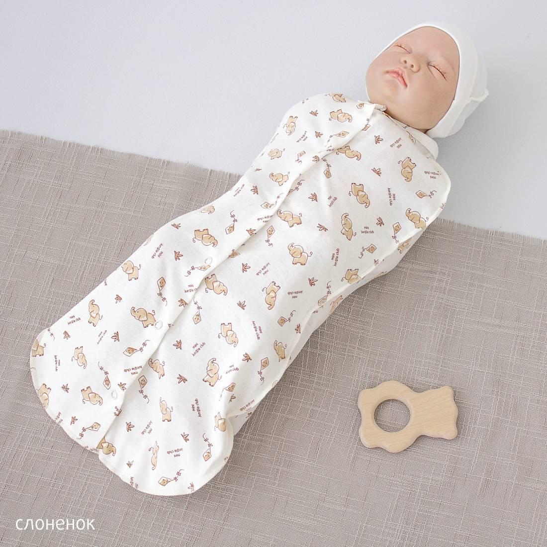 Как сшить кокон гнездышко для малыша. пеленка-кокон для новорожденного: ее функционал и способ изготовления своими руками