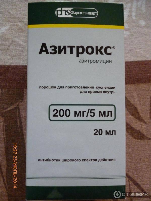 Порошок азитрус для детей: инструкция по применению, отзывы, цена на детскую суспензию