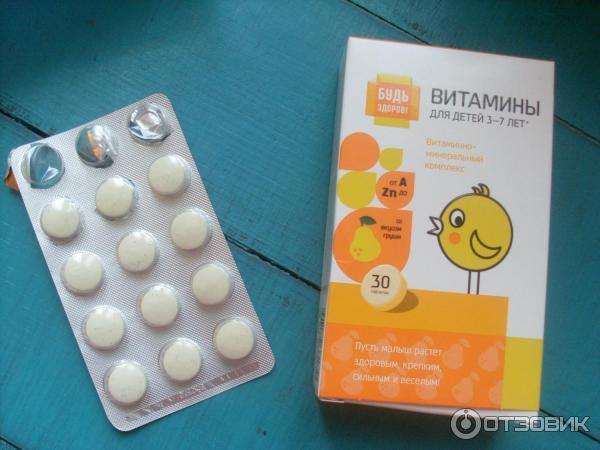 Как выбрать витамины для детей от 1 года