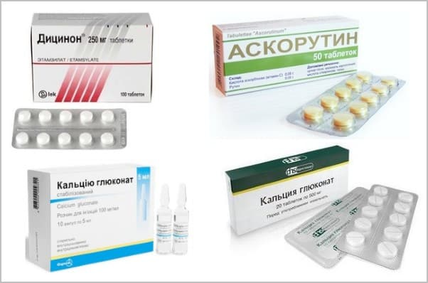 Что будет если во время месячных принимать аскорутин