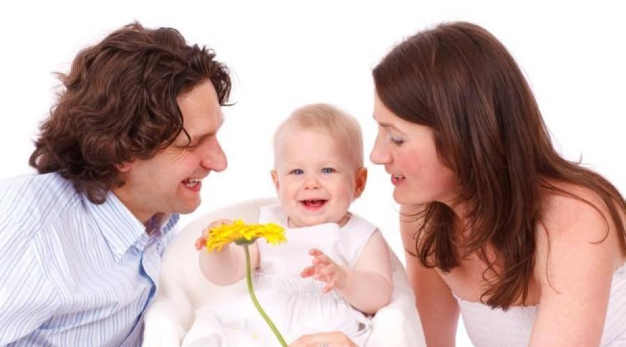 Раз словечко, два словечко: когда ребенок начинает говорить?