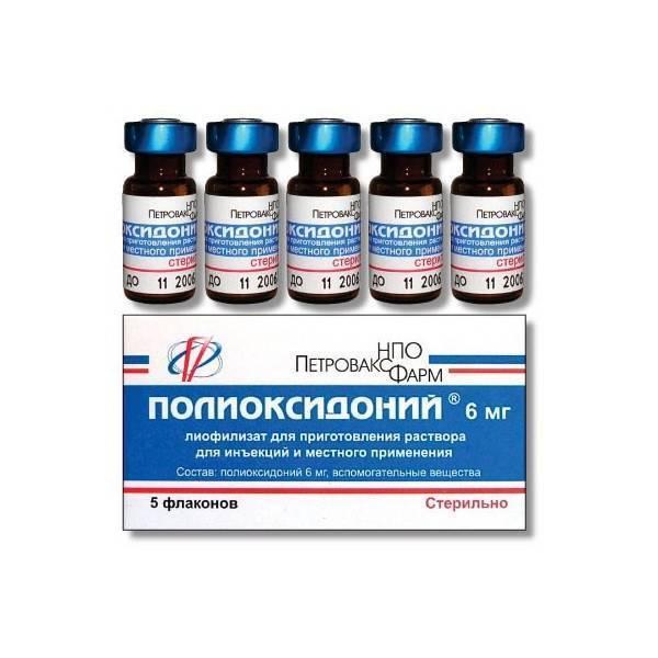 Показания к применению капель в нос полиоксидоний для взрослых и детей