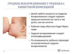 ✅ опоясывающий герпес у кормящей матери. герпес при кормлении грудным молоком – как обезопасить ребенка кормящей мамы - mymets.ru