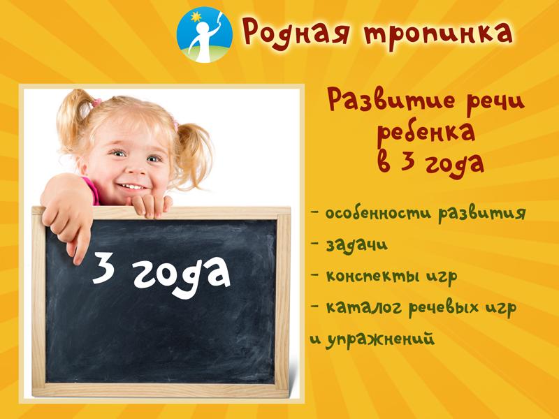 Хотите узнать, как научить ребенка разговаривать в 2 года? выполняйте наши рекомендации, и ваш малыш заговорит!