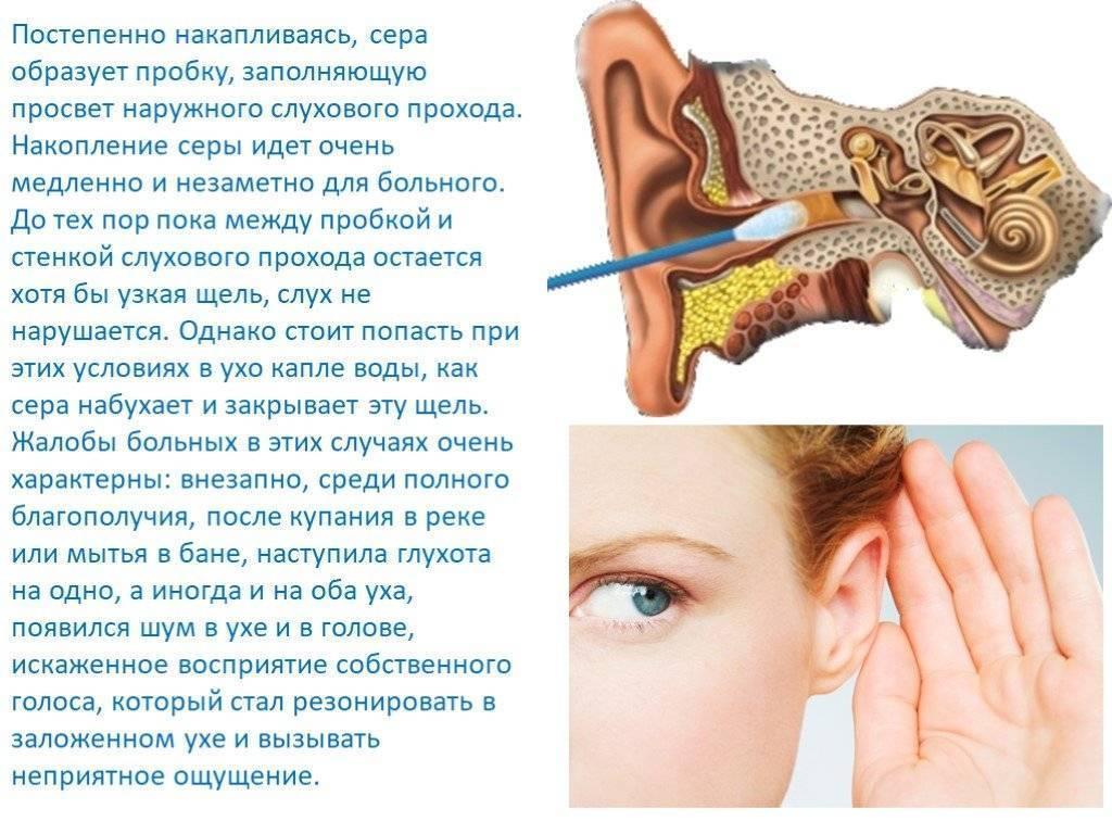 Болит ухо у ребёнка, плохо слышит - врачебная тайна