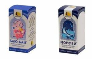 Снотворное для детей до 1 года и старше: самые эффективные детские капли и таблетки