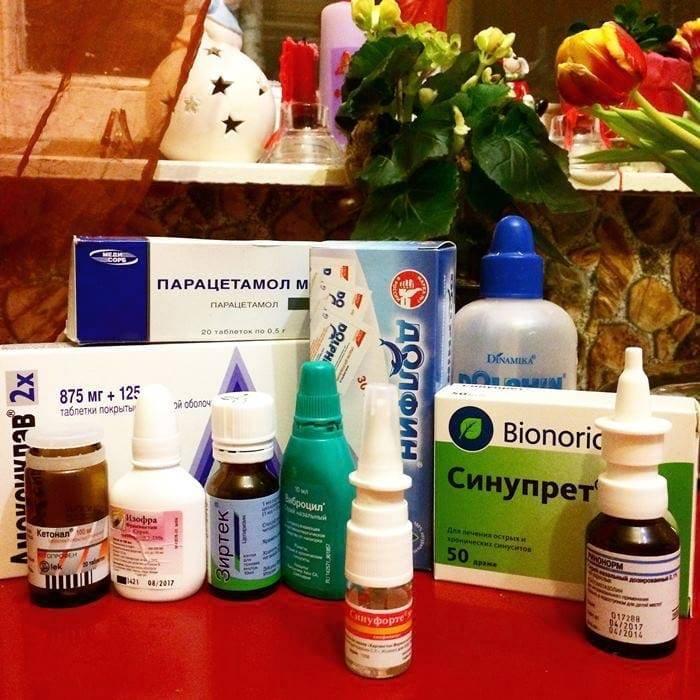 7 способов избежать приема антибиотиков и вылечить гайморит – когда это возможно