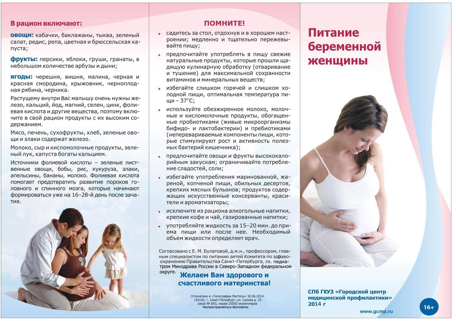 Как вылечить понос беременным на ранних сроках?