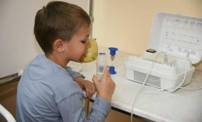 Лечение аденоидов у детей лазером (лазеротерапия) pulmono.ru лечение аденоидов у детей лазером (лазеротерапия)