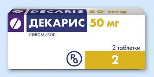Таблетки от глистов для детей для профилактики, лекарства в суспензиях