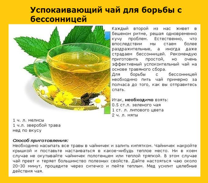 Когда и какой чай можно давать ребенку: зеленый и черный сорт, травяные напитки для грудничков. иван-чай полезные свойства и противопоказания