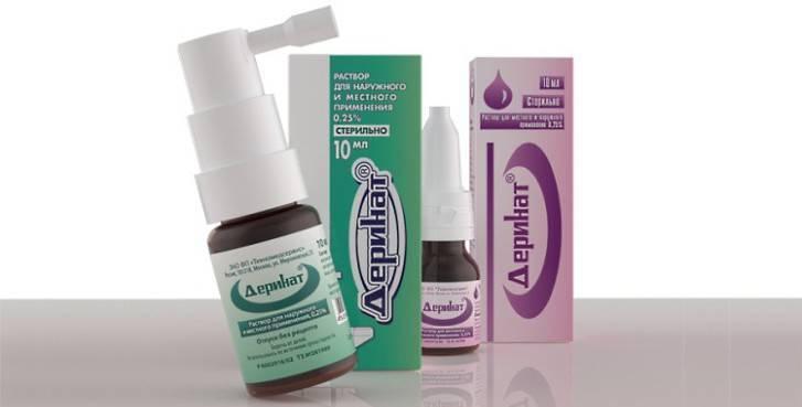 Лучшие средства от боли в горле для детей: обзор препаратов