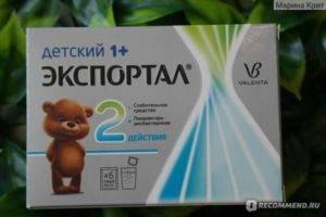 Слабительное для детей и новорожденных - мягкие средства быстрого действия при запорах