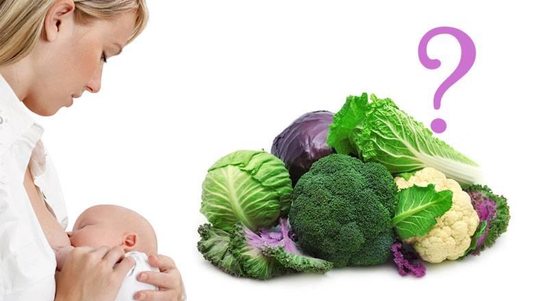 Брокколи при грудном вскармливании: можно ли кормящей маме