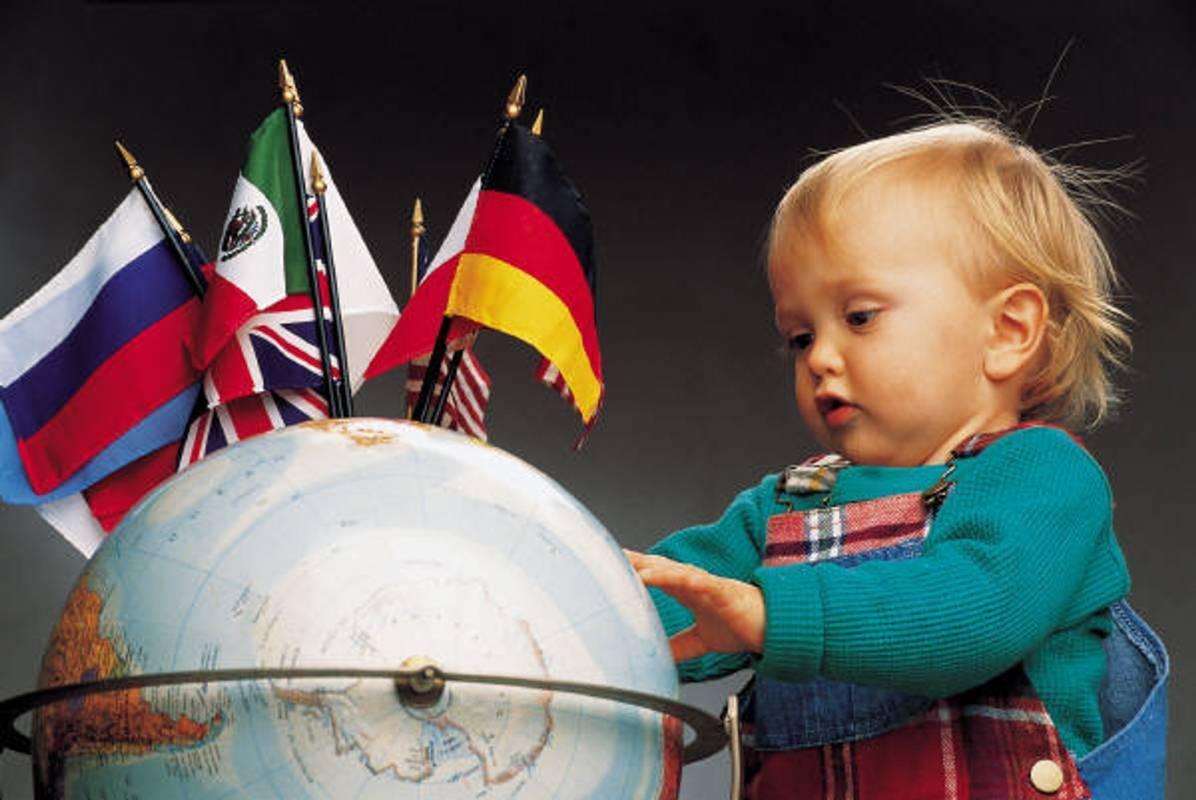 """""""воспитание детей у разных народов"""""""