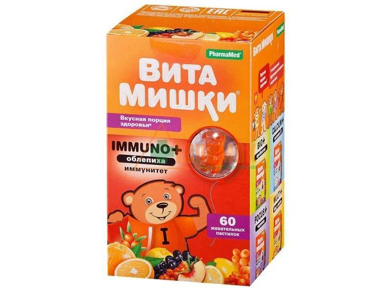Витамин д для детей: какой из 23 препаратов лучше купить