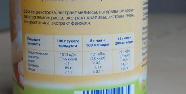 Можно ли употреблять фенхель при грудном вскармливании и как правильно ввести продукт в рацион? фенхелевый чай hipp при грудном вскармливании: инструкция для новорожденных и кормящих мам.