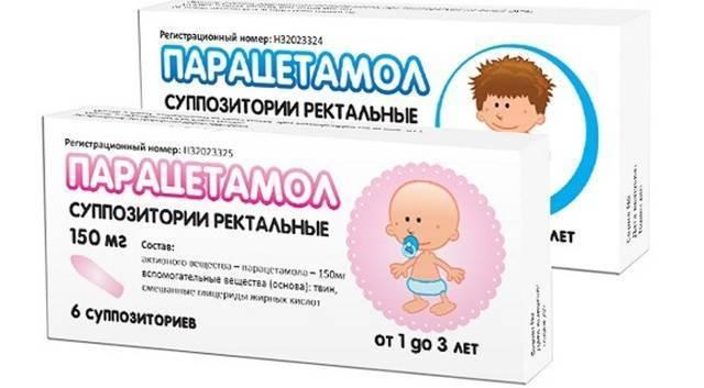 Свечи панадол для детей: инструкция по применению с дозировками от 3 месяцев
