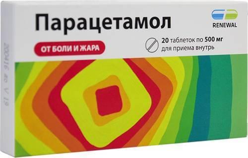 Как чередовать нурофен и парацетамол