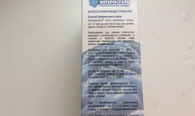 Энтерофурил при ротавирусе у детей: стоит ли применять при ротавирусной и кишечной инфекции, инструкция по применению