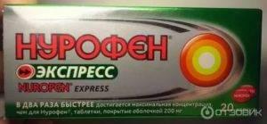 Смертельная доза нурофена в таблетках. опасна ли передозировка нурофеном, и как оказать первую помощь
