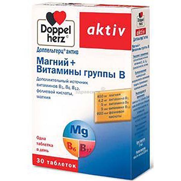 Витамин в12 в таблетках – 5 лучших препаратов и цены в аптеках