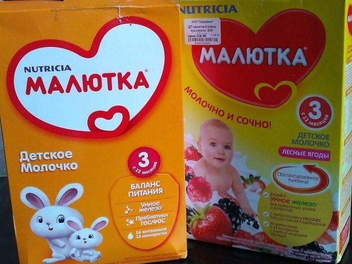 Какую молочную смесь лучше купить малыш или малютка? | в чем разница