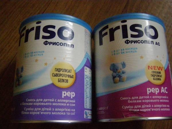 Гипоаллергенные молочные смеси для детей