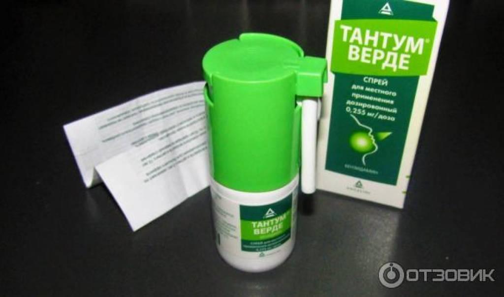Тантум верде аналоги дешевле, инструкция по использованию.