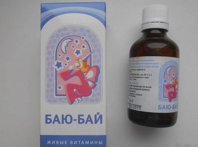 Капли для детей баю-бай до года и старше - инструкция по применению сиропа, состав засыпайки | препараты | vpolozhenii.com