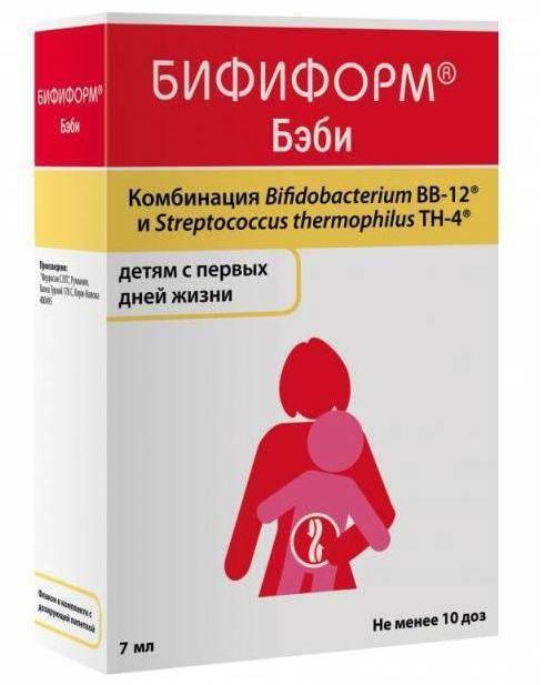 Симптомы, лечение и профилактика дисбактериоза у детей