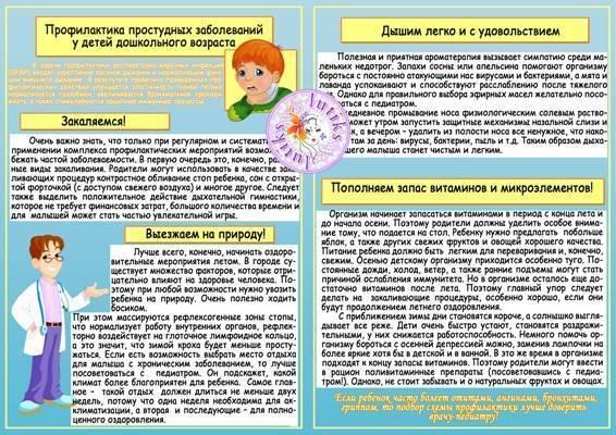 Лимфаденит у детей — причины, симптомы, лечение