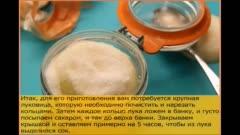 Молоко с луком от кашля: польза, рецепты, противопоказания