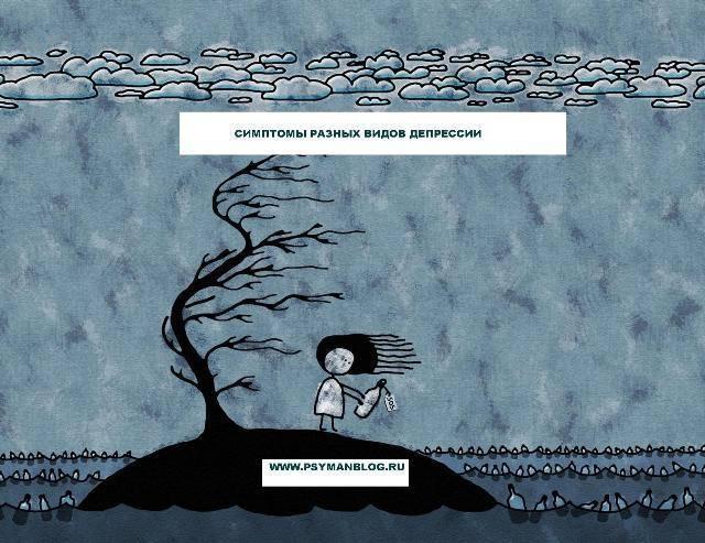 Депрессивный ребенок . часть 1. ребенок внезапно начинает кричать депрессия у детей школьного возраста